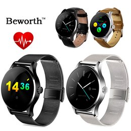 Wholesale Heart Rate Bluetooth Smart Watch Waterpfoof Smartwatch Remote Camera for Android iOS Steel Band Sports Wrist Watches D Arc Screen K88H