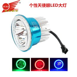 Modified motorcycle motorcycle headlight lamp LED angel eye lamp super bright headlight headlight built-in electric vehicle