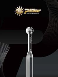 Pillar PSR X-TRA 1420 bike wheel spokes,stainless bike spokes,super light 4.3g pcs , MOQ 12pcs