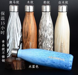 Wholesale NEW Swell Men s Large Stainless Steel Bottle Vacuum Flask Cup S well Sports bicycle water Bottles ml Best quality colors with BOX