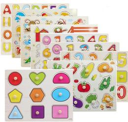 Wholesale Kid Cognitive Grasp plate D Puzzle Number Letter Color Shape Transportation Cartoon Insect Vegetable Marine Animals Toy