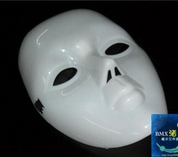 White mask (can drawing on it) for stage magic peformance, both use for man or lady