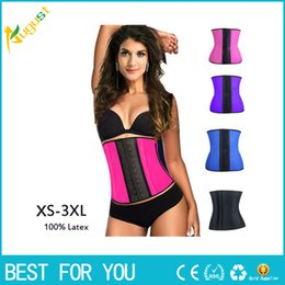 Wholesale 9 steel bone Latex Rubber body shaper Waist Trainer training corsets Corset Latex Corset Sexy Women Latex Waist Cincher Slimming Shapewear