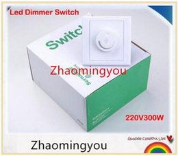 YON 1PCS Free shipping LED Dimmer Switch 220V 300W Brightness Driver Dimmers For Dimmable LED lighting lamp