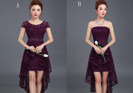 Romantic Lace High Low Bridesmaid Dress Lace Up Purple 2017 Elegant Party Dress Short Front Long Back