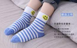 Wholesale 5 Pair Cute Cartoon Geometrical Pattern Baby Kids Socks Soft Cotton Children s Girls Boys Socks Suitable For Year