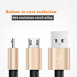 Wholesale Andrews data cable USB data cable new phone charging line A nylon woven metal USB interface