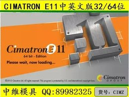 Wholesale Cimatron E11 software in both English and Chinese version free of charge under bit E11 post processing package installation