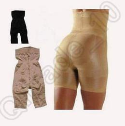 Wholesale California Beauty Slim Lift Women Body Shaper Body Shaping Slimming Pants Bust Up Pants High Waist Short Control Panties CCA2761