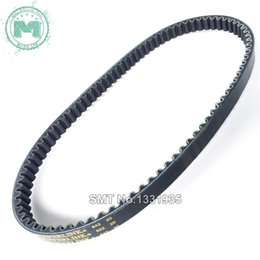 Wholesale nd Anniversary Motor scooter moped GATES Powerlink drive belt for QMI QMJ GY6 long case engines