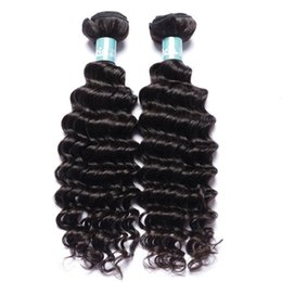 7A Brazilian Deep Curly Wave Hair Weave 100% Human Hair Extensions Full Head Natural Color Dyeable Bleachable 2pcs Lot