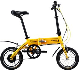 Wholesale Foldable electric bicycle super light lithium battery aluminum alloy frame PAT electric bicycle