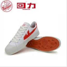 Wholesale Shanghai Authentic Warrior WB Casual Basketball Shoes classic physical education movement men and women Warrior canvas shoes