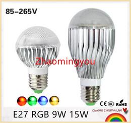YON 1Pcs E27 RGB LED Bulb Dimmable rgb led Lamp with 24KEY Remote Control led rgb lamp 85v-265v Multiple Color Bulb Lamps 9W 15W