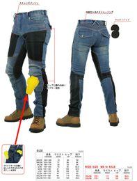 Wholesale Hot Sale Komine PK Summer Super Fit Kevlar Mesh D Jeans Breathable Motorcycle Pants Off Road Motocross Racing Men Jeans