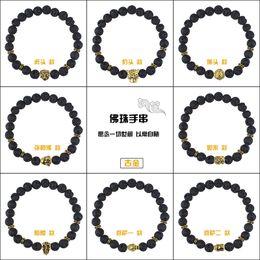 Wholesale Beaded MM Lava stone beads K Gold Skull Elastic Bracelets for Men and Women s Gift