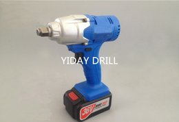 Wholesale Hot sale V mah charging electric wrench with two batteries and one charger