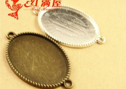 A1506 Fit 25X18MM 18X13MM 30X22MM Antique Bronze oval metal stamping blanks, bezel pendant tray base, vintage cameo cabochon setting
