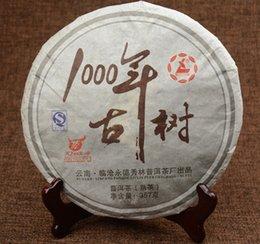 Wholesale Best Chinese Yunnan Puer Tea Ripe Pu erh Pu er Tea Slimming Black Tea Lose Weight Shu Puerh Food