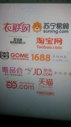Wholesale taobao jd tmall buying agent commission gold crown buyer