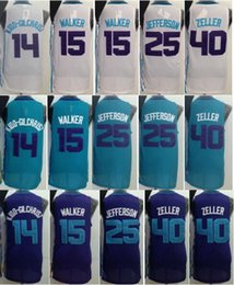 Wholesale Best Quality Kemba Walker Al Jefferson Jersey Michael Kidd Gilchrist Shirt Uniform Cody Zeller Home Road Away Purple Green White