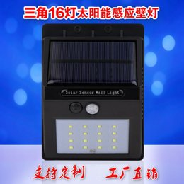 2016 Solar lamp wall lamp outdoor infrared induction lamp solar 16 LED lights all free shipping