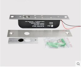 Wholesale Low Temperature Access Control System electric V V glass door lock drop bolt with time delay function