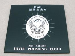 2017 boutiques de charme Vente chaude Bijoux Argent Chiffon Silver Gold Platinum Cleaner anti-ternissement 8 * 8cm pour le charme boutique de bijoux cadeau pas cher promotion boutiques de charme