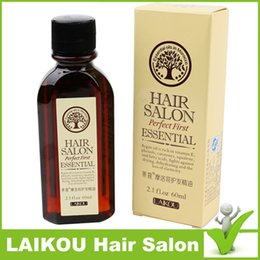 Hot LAIKOU 100% PURE 60ml Morocco argan oil glycerol Nut oil Hairdressing hair care essential moroccan oil