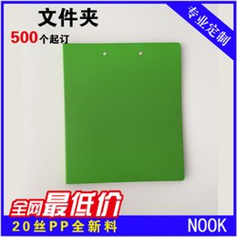 Wholesale Thickening A4 Document Storage Filing Products Insert Test Paper Booklet Folder Multi layer Sheets