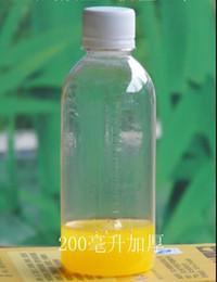 200g ml 14.3cm*5.3cm sample bottle transparent PET bottle liquid bottle packing bottle Coke cover with seal tape 30pcs