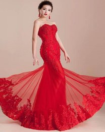 Popular Style Mermaid Chinese Red Evening Dresses Strapless Beaded Lace Long Vestido De Noiva Bridal Gowns Custom E022 Top Selling