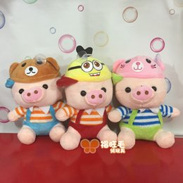 Wholesale 2016 New Arriving Lovely Mcdull Plush Toys Best Gifts For the Fans