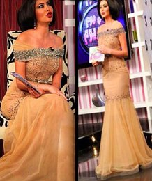 Halima Boland Sequins Mermaid Celebrity Dresses 2016 Off Shoulder Luxury Crystal Rhinestone Sexy Arabic Dubai Prom Gowns