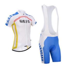 Yowamushi Pedal Hakogaku Cycling Jerseys Short Sleeves Bike Clothing Men Hakone Gakuen