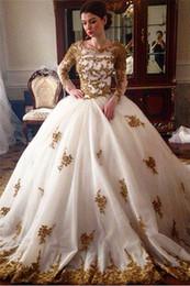 2017 Vintage Long Sleeves Arabic Wedding Dress Sheer Neck Lace Applique Illusion Designer Cheap New Wedding Dress Gown Custom Plus size