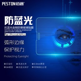 Wholesale Application of S Plus S SE apple iPhone anti blue glass membrane mobile phone protection film