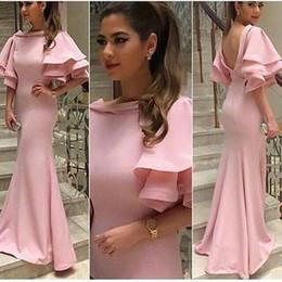 2016 Elegant Evening Dresses Pink Mermaid Jewel Flare Short Sleeves Low V Back Ruffles Floor Length Desses Formal Party Gowns
