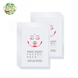 Wholesale Genuine Film Of People To Exfoliate Silk Mask Deep Clean To Blackheads Free Agent Distribution