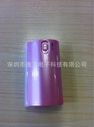 Wholesale Manufacturer of mobile power supply ma Pandora s box Mobile power supply gift new hot Cell Phone Power Banks