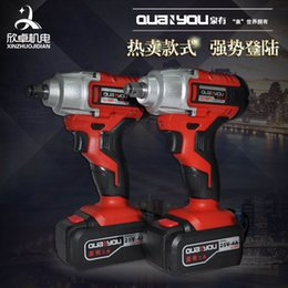 Wholesale Stephen lithium rechargeable electric wrench wrench impact wrench scaffolders scaffolding installation tool Cordless drill