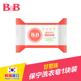 Wholesale Boryeong South Korea B amp B chamomile flavor baby laundry soap soap soap antibacterial BB mother baby products bags of mail