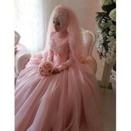 Free Shipping Muslim High Neck Long Sleeve Pink Ball Gown Muslim Tulle Wedding Dresses Bridal Gown 2016
