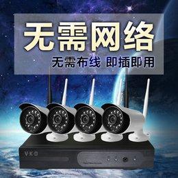 Definición entorno en venta-Envío libre 1 millón de monitoreo de la visión nocturna de alta definición del paquete del hogar de la cámara de la manera de la radio 4 del sistema de vigilancia fijado