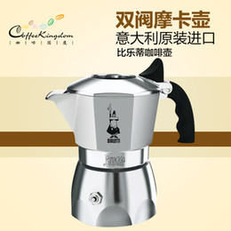 Wholesale Imported from Italy Bialetti brikka than music double valve mocha pot coffee pot the real thing