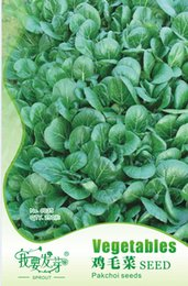 Vegetable seeds Chinese little greens seeds High germin 3bags per lot