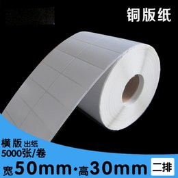Wholesale Avery brand sticker printing Blank Label days delivery double row
