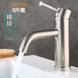 Sanitary Products 304 Stainless Steel Wire Drawing Lead Free Basin Cold and Hot Mixed Water Tap Faucet