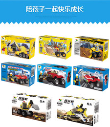 Wholesale Children fight inserted small particles of plastic building blocks puzzle toy fire truck in aircraft