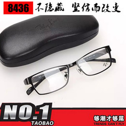 Optical glasses glasses frame 8436 optical glasses tr mirror fashion trendsetter myopia ultra light frame wholesale
